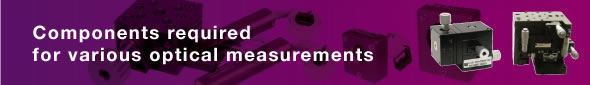 Equipment group required for various optical measurements